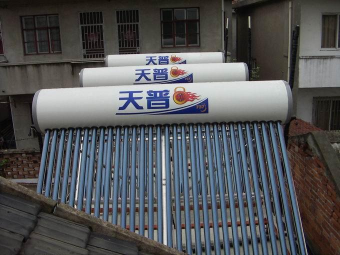 上海天普太阳能热水器维修 SHANGHAI TIANPU SOLAR WATER HEATER 北京天普太阳能工业有限公司座落在北京市大兴区芦城工业区,属民营企业,北京市高新技术企业。是全国最大的成套太阳能热水器生产销售企业之一,拥有年产800万支全玻璃真空集热管,35万台(套)热水器生产能力。建立了强大的销售服务网络,在全国28个省市自治区设有省级销售公司(办事处),下辖500个地市级销售中心,5000家销售网点,专业销售服务网络居全国同行之冠。公司产品具有北京市著名商标和北京名牌产品的称号